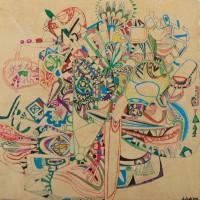 """""""Les oiseaux"""" (Valérie DUBACH) Peinture sur bois et chaux 32,5x32,5cm"""